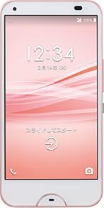 novostipredstavleny-novye-modeli-smartfonov-ot-brenda-kyocera