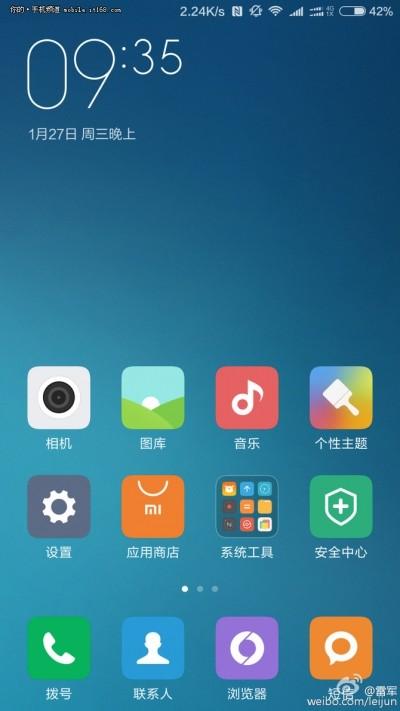 Xiaomi Mi5 получит поддержку двух SIM-карт и NFC-чип
