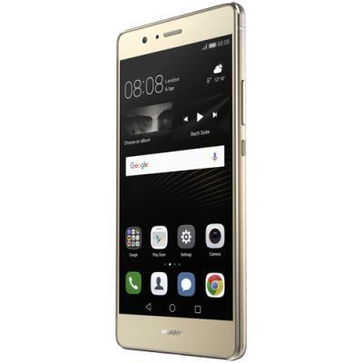 Mobiiltelefon Huawei P9 Lite Dual SIM eestvaatest 2 kuldne (1)