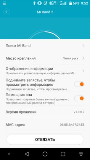 Screenshot_2016-06-29-09-52-21_1467201417-310x551