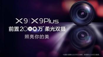 novostivivo-x9-osnastyat-moshhnoj-perednej-kameroj 1
