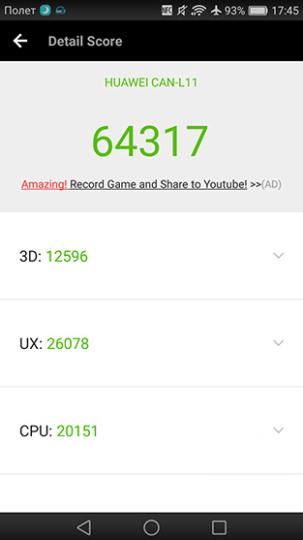screenshot 2016-12-09 001