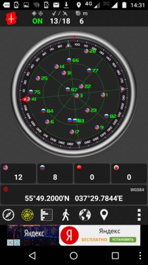 screenshot 2016-12-27 002